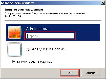 Клиент Терминалов Для Winxp