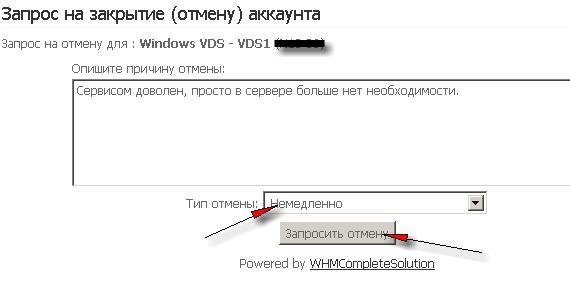 хостинг игровых сервер css v34